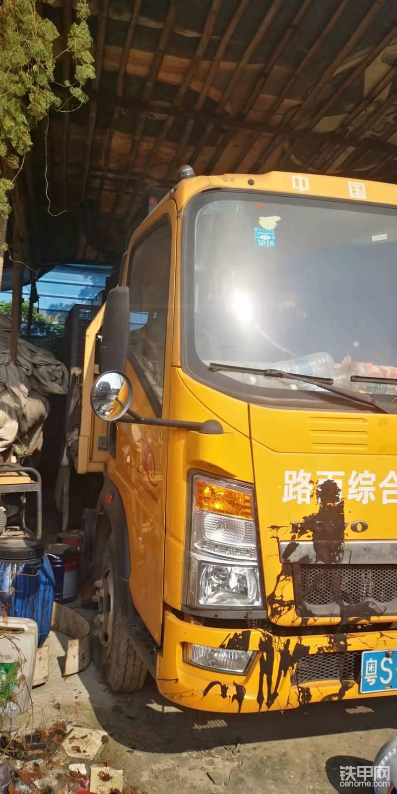 出售路面綜合養護車-帖子圖片
