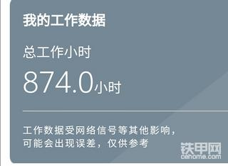 【甲友说车】斗山220—9cACE挖机使用报告