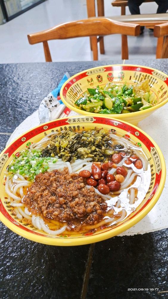 重庆张记酸菜炸酱米线