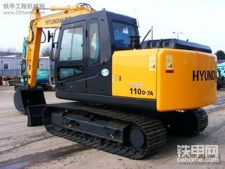 最新现代R110D-7A挖掘机