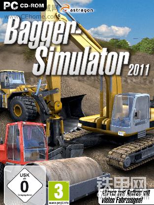 挖掘机模拟Bagger Simulator 2011(德语)