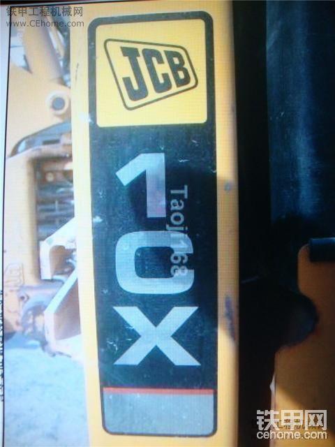 看看JCB的小精灵1CX