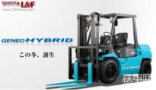 丰田混合动力叉车3.5吨-帖子图片