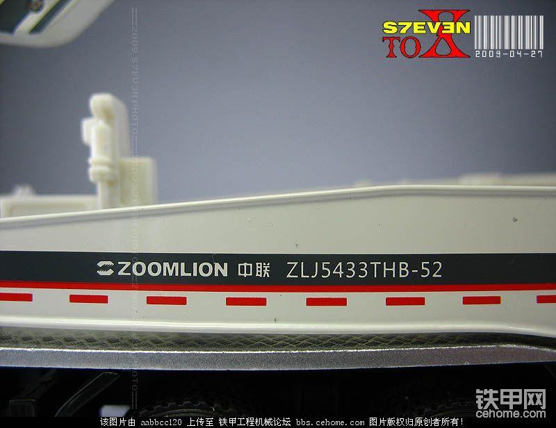 中聯重科52米奔馳混凝土泵車-帖子圖片