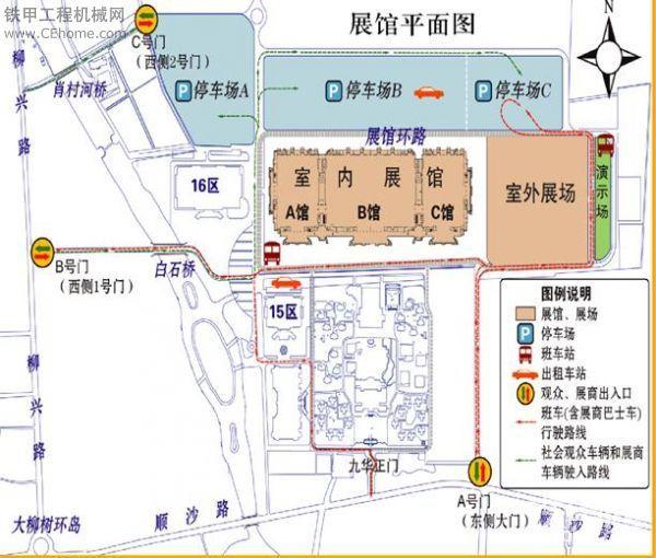 北京BICES展馆平面图-帖子图片