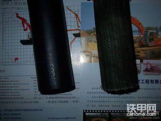挖掘机发动机水管对比导购!