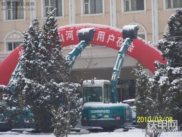 2010年山河智能挖掘機虎嘯行動-帖子圖片