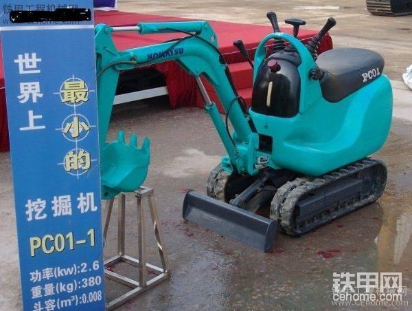 挖機用戶買走小松PC01玩具挖掘機-帖子圖片